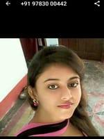 Girl number 2017