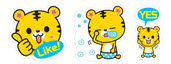 The baby tiger Viber stickers