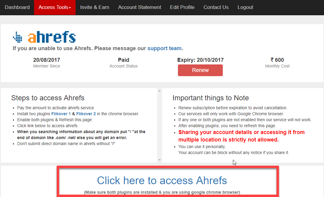 Aherf premium account free