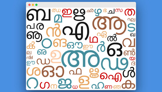 Best Malayalam Telegram Channels And Group List With Link