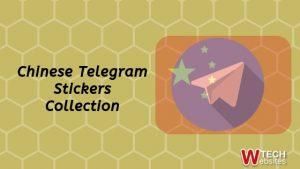 Chinese telegram stickers