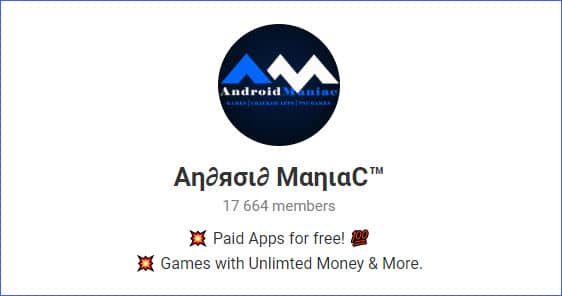 android_maniac